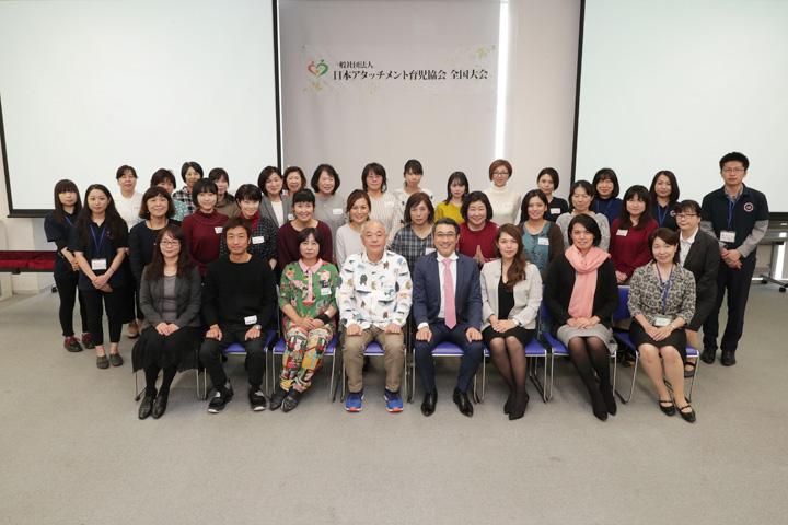 第8回育児セラピスト全国大会 大阪会場