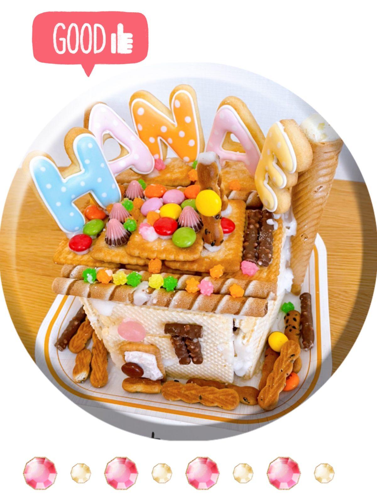 お菓子の家づくり!