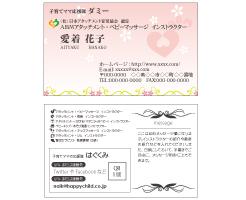 meishi-blog-246
